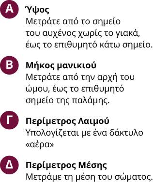 Ampelos-Metriseis-Amfion-Perigrafi-Ellinika